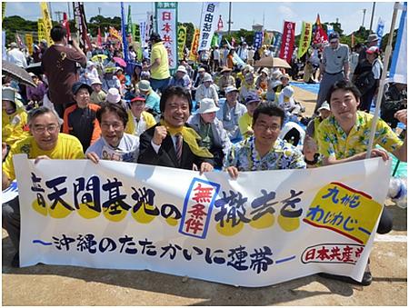 九州各県から参加した党代表と(2010年4月25日)