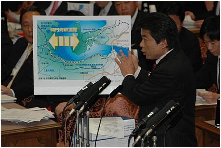 関門橋は2つもいらないと参院予算員会で追及(08.3.18)