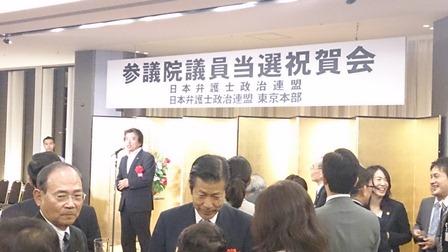ミニ10.22日弁連祝賀会6