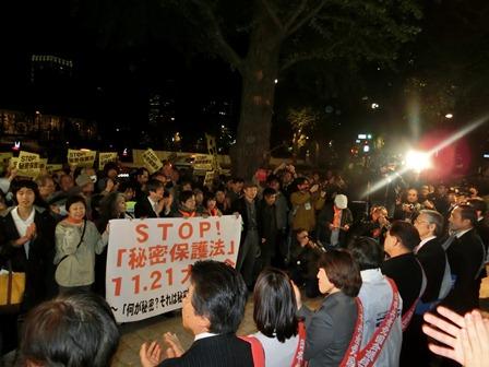 ミニ11.21秘密保護法反対デモ