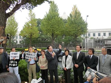 ミニ11.07秘密保護法反対緊急集会1