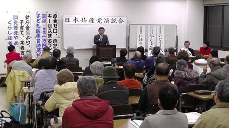 12.21糸島演説会2
