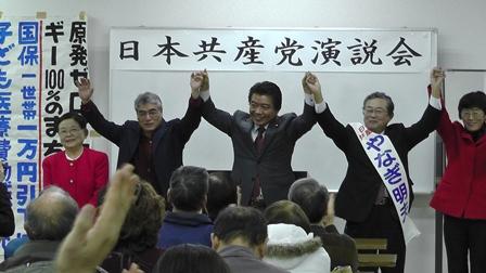 12.21糸島演説会3