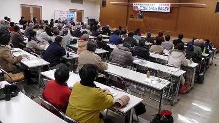 12.23東博講演会1