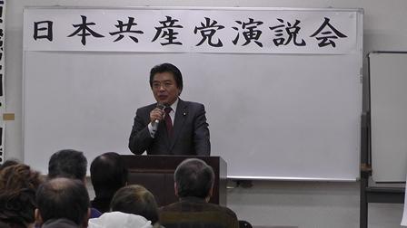 12.21糸島演説会1