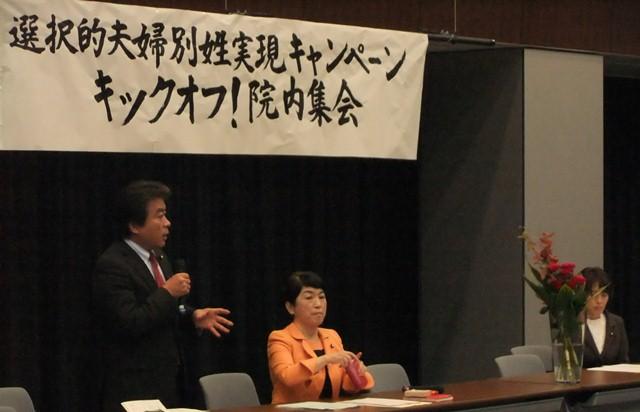 11.11民法改正ネットワーク集会
